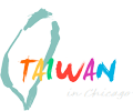 Taiwan U.S. Business Forum in the Midwest